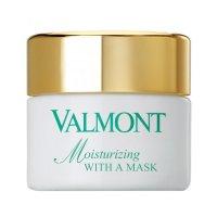 Valmont 菁凝水润保湿面膜 (50ml)