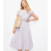 香芋紫半身裙
