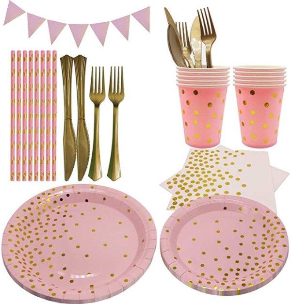 粉色餐具145件套