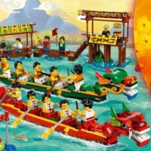 $49.99包邮 加送驯鹿套装LEGO官网 赛龙舟80103