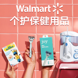 As low as $1.93Walmart Health & Personal Care Products