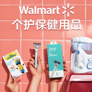 白菜价 家中必备Walmart 精选个护健康类产品 急救包、家中常备药品等