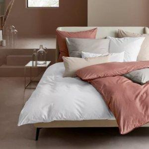 额外8.5折 单人套装低至€14.4Neckermann 德国家居网店 超多唯美床品冬促 好用不贵