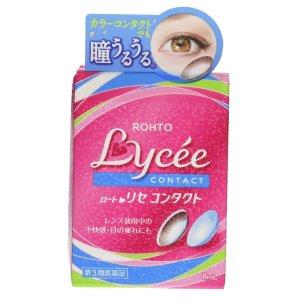 $16.2 日本进口Rohto 乐敦小花眼药水 8ml 隐形眼镜专用