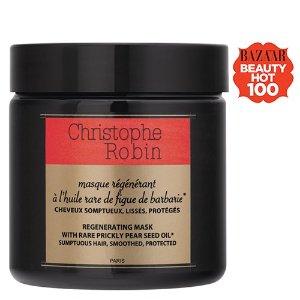 Christophe Robin送玫瑰洗发泥 刺梨籽油发膜