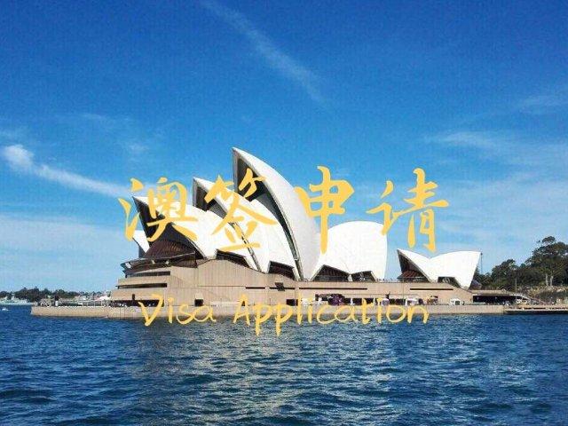 澳洲旅游攻略 | 澳大利亚旅游签证...