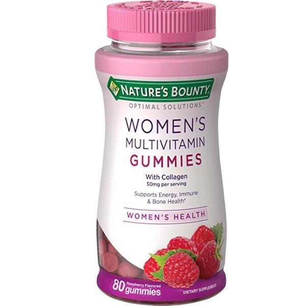 女性复合营养软糖 80粒 莓果味