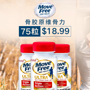 $18.99 $5 offCostco Move Free Advanced Ultra Triple Action Joint Supplement
