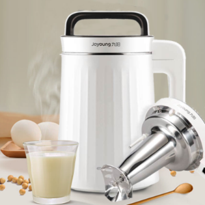 Up to 13% Off + Free ShippingKitchen Appliances @ Huarenstore