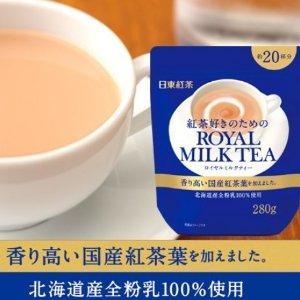 粉丝推荐 $14.7 / RMB102.2网红奶茶:日东红茶 皇家奶茶 原味 280g×4包 特价