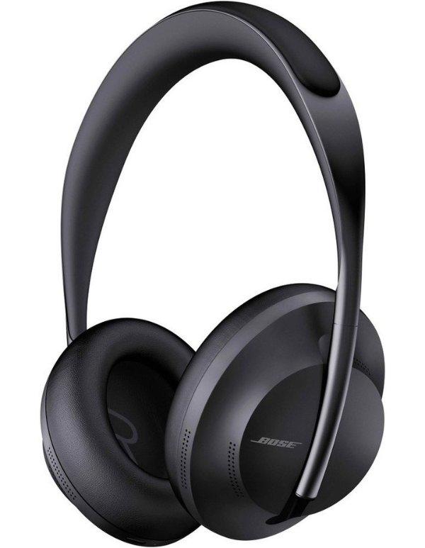 Product: Noise Cancelling Headphones 700 BlackNoise Cancelling Headphones 700 Black
