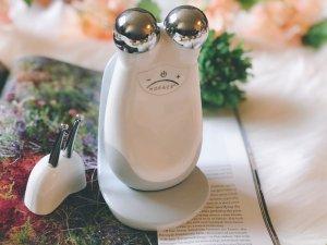 Trinity + Eye and Lip Enhancer Attachment Bundle  - NuFACE   Sephora