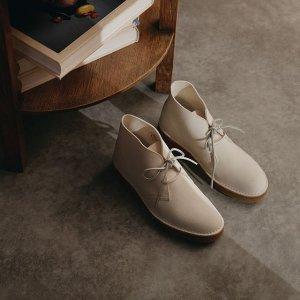 低至3折 €54收经典小白鞋Prime Day 狂欢价:Clarks 闪促专场 经典英伦风 牛津鞋、沙漠靴、小白鞋都参与