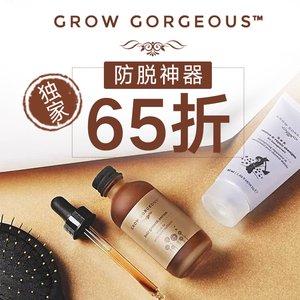 6.5折 €22收经典版生发精华50ml独家:Grow Gorgeous 大促开启 拯救你的发迹线