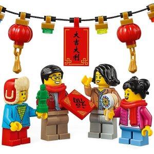 吉庆红火中国风,北美的孩子也过春节