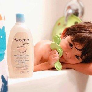 低至6.9折 $19收抗老面霜(价值$26)Aveeno 艾维诺全身呵护 收燕麦身体乳,婴儿二合一洗浴