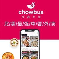 北美外卖神器 chowbus外卖平台(微众测)