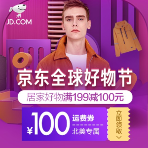 Save bigJoyBuy 11.11 shopping festival