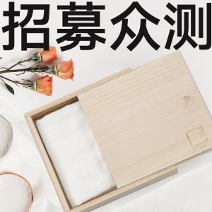 100%全棉,130年传统工艺匠人手艺,AhmesPi纯棉毛巾