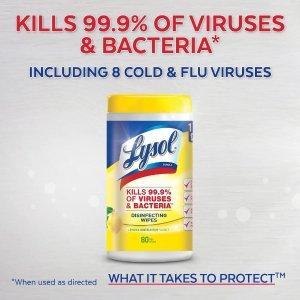 $5.99收80张 $9.99收2桶补货:Lysol 消毒湿巾 柠檬清香 居家日常消毒必备