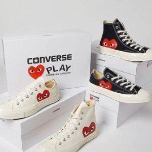 补货:Converse X CDG Play 70 小桃心合作爆款