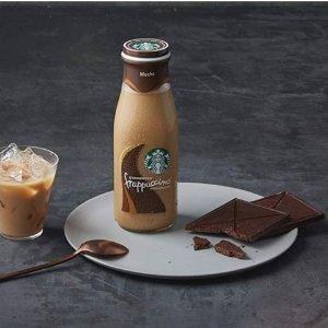 Starbucks - Sam's Club