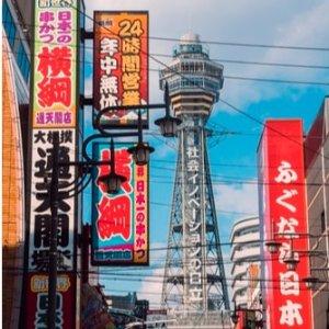 直飞往返$252起夏威夷火奴鲁鲁--日本大阪 往返机票早购特价