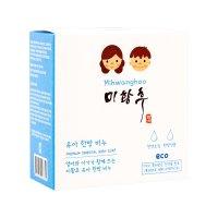 Mihwanghoo米皇后婴幼儿宝宝儿童 山羊乳香皂 洗护润肤柔肤