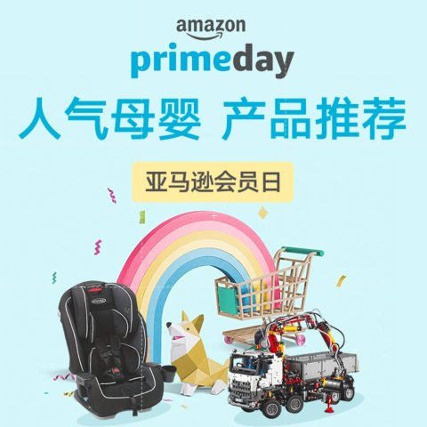 Prime DayAmazon Prime Day Kids Items Sale