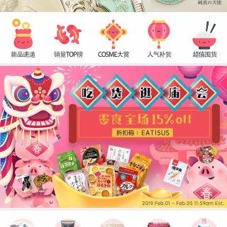 身边的哆啦A梦 | 小红Mall之日本十大居家神器众测
