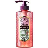 Diane 洗发水