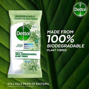 低至4折 消毒湿巾£6起Dettol 精选清洁用品开年热促 豪华家庭装拼单超划算