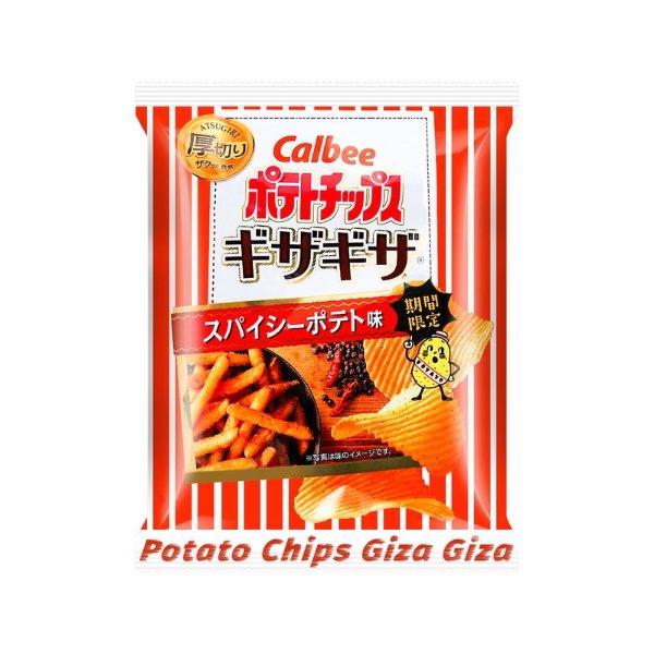 日本CALBEE卡乐比 厚切薯片 辣味
