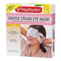 MegRhythm 蒸汽眼罩 7片入 柑橘香