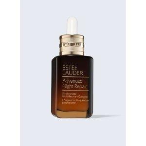 Estee Lauder第7代小棕瓶