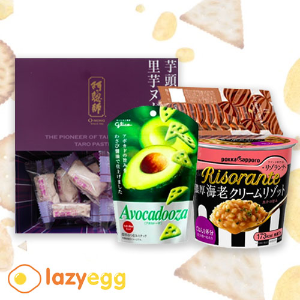 Up to 40% offLazyegg Japanese and Taiwanese Snack Sale
