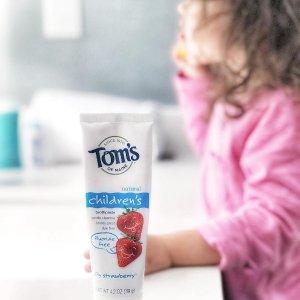 $4.4收无氟款Tom's of Maine 热卖草莓儿童牙膏 天然香味 开心刷牙牙