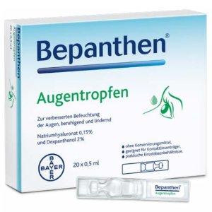 新用户注册享9折Bepanthen滴眼液 两盒套装