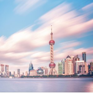 As low as $319Los Angeles - China Roundtrip Airfare for December