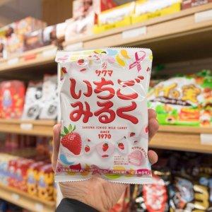 低至4折 冰绿茶包£4.58Japan Centre 折扣区 日本零食、杂货动漫周边线上便利店