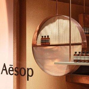 无门槛75折 无油精华、香芹籽精华都参与砸彩蛋:Aesop 精选有机护肤品热卖 收B3C平衡啫喱