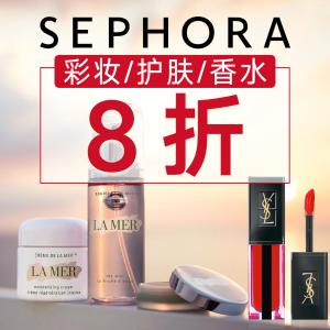 无门槛8折 收LaMer、Chanel、TF等彩妆护肤Sephora 全场折扣强势回归 变美变漂亮就是要买买买