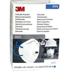 3MFFP2,带呼吸阀口罩10片