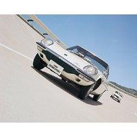 Mazda Cosmo Sport 折纸模型免费下载