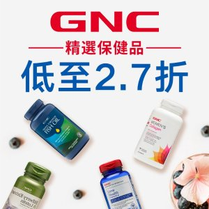 Up to 73% offEnding Soon: GNC Vitamin Supplement Sale