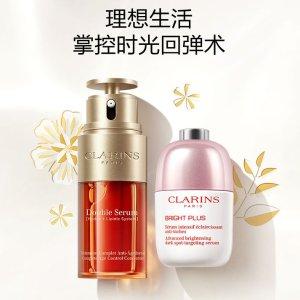 送双萃精华7件套Clarins 护肤热促 孕妇都可用的安心护理,收光芒小瓷瓶