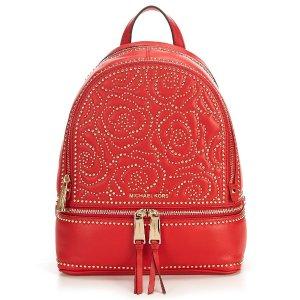 Michael KorsRhea Zip Medium Backpack | Dillard's