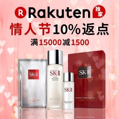 满20000日元减2200日元 额外10%购物积分