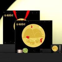 稻香村联名小金罐装茶定制茶叶月饼礼盒精美8茶8饼
