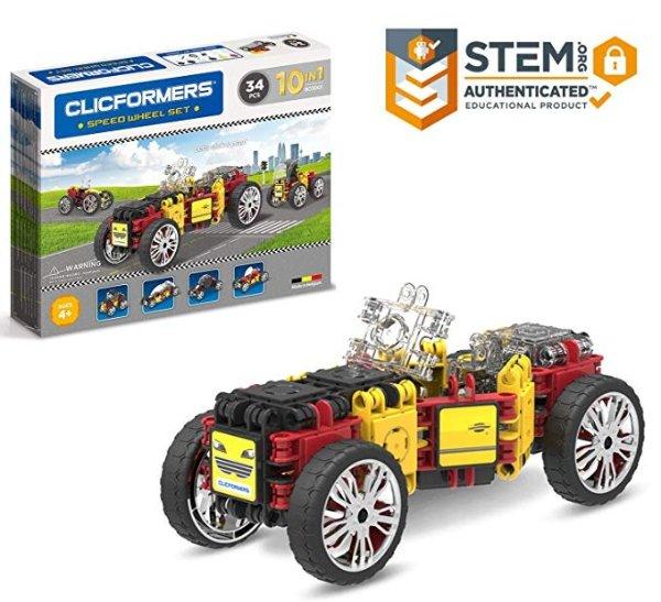 34件汽车拼搭玩具